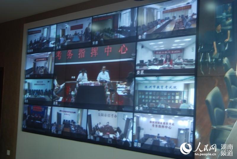湖南37.8万人参加2014年高考 各地确保高考零