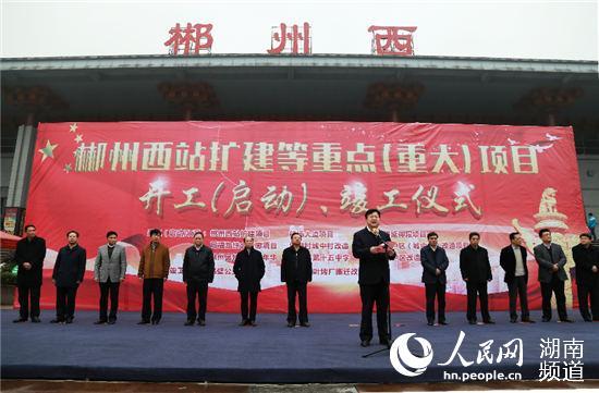 中铁城建集团承建的武广高铁郴州西站增容扩建