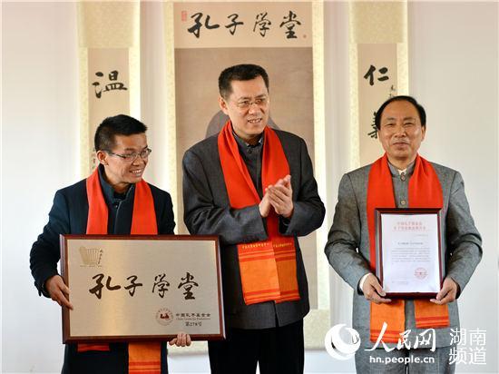 中南大学国学研究中心揭牌