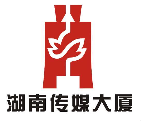 湖南传媒大厦logo揭晓 本土设计师范伟获6万元奖金