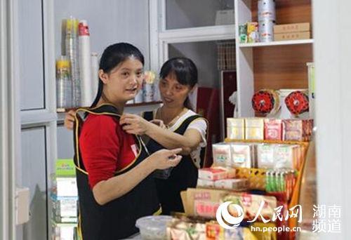 http://www.awantari.com/shishangchaoliu/161081.html