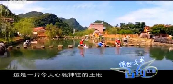 《我是县长我代言》江永县        江永是一片令人心驰神往的土地。三千年文化的独特与厚重,自然环境的原始与生态香型特产的丰富与优质无一不吸引着世界各地游客前来旅游观光。