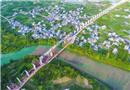 黔张常铁路酉水河特大桥即将合龙