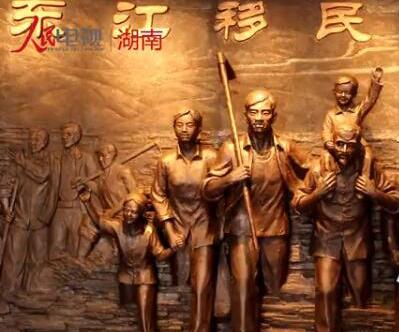东江移民博物馆:封存6万移民的记忆博物馆是为纪念东江大坝关闸蓄水,东江湖库区移民搬迁所建,是湖南首个水库专题移民博物。