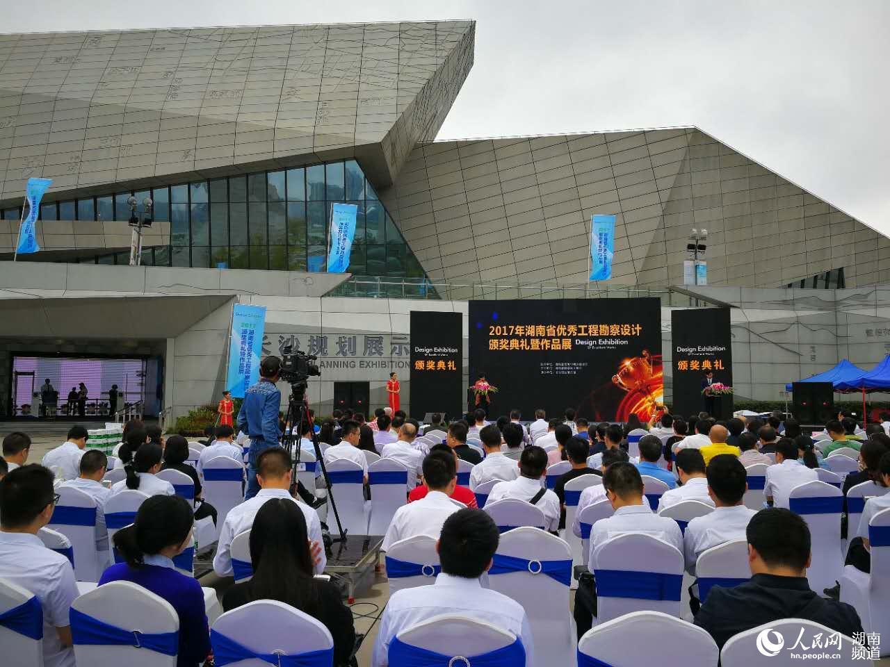 [资讯] 湖湘最美建筑 尽在长沙规划展示馆(18P) - 路人@行者 - 路人@行者