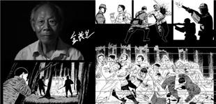 """""""我经历的南京大屠杀""""—幸存者影像记忆素描"""