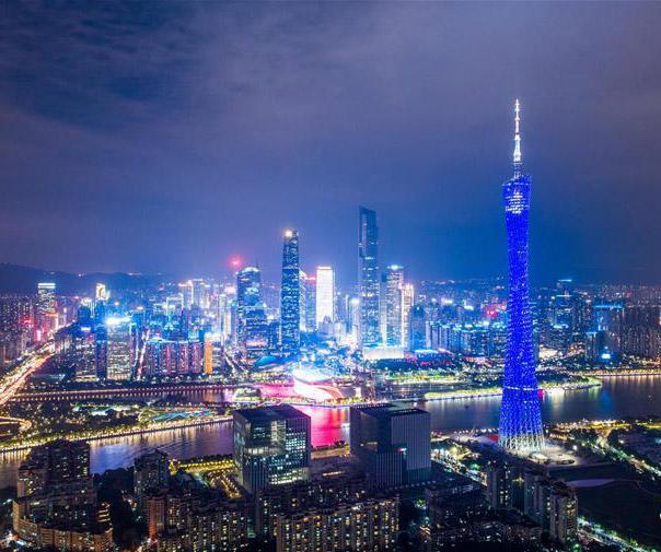 """广州,一份财富""""转换时代""""的共享答卷"""