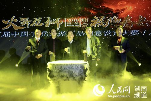 中国南岳旅游产品创意设计大赛启幕 近四十万奖金悬赏