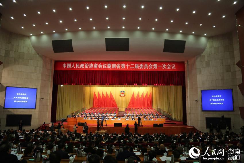 政协湖南省十二届一次会议第二次全体会议正在