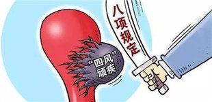 财政部原党组副书记、副部长张少春被查