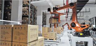 芙蓉区将实施产业项目建设三年行动计划
