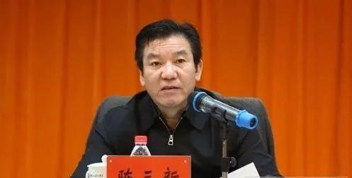 省政协原副秘书长陈三新涉嫌严重违纪违法被查