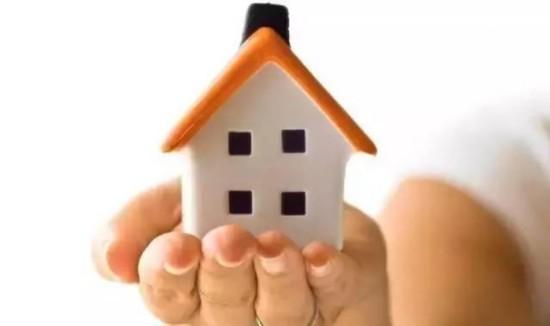 长沙首套房贷利率最高上浮20%