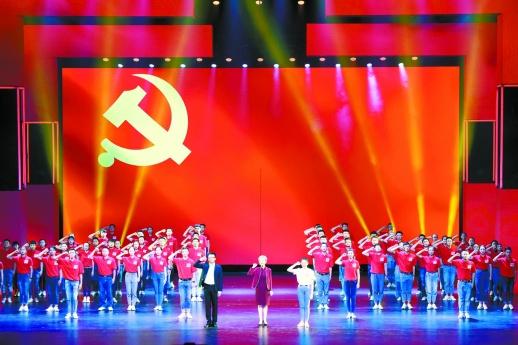 青春激荡红心向党 省会大学生歌舞献礼党的生日