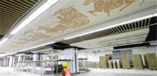 长沙地铁4号线一期工程将于12月试运行