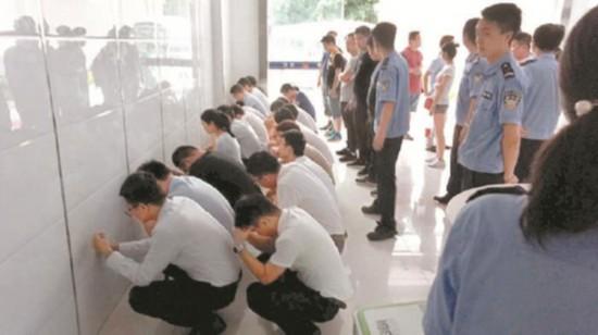 长沙检方批捕38名犯罪嫌疑人 创建彩票网站操控输赢