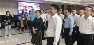 50余名政协委员走进湖南省纪委
