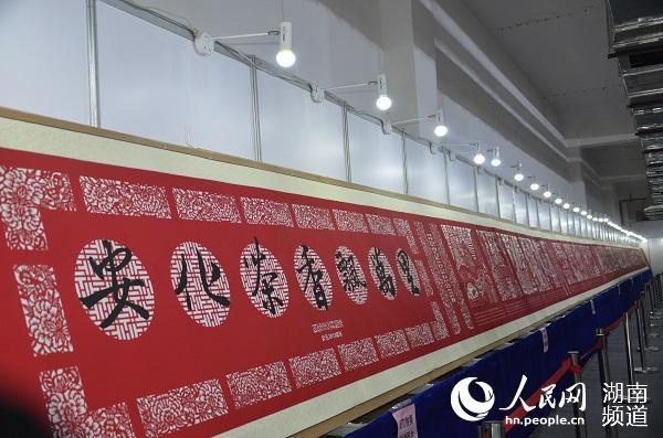 巨幅剪纸作品 安化茶香飘万里 亮相第四届黑茶文化节