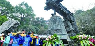 长沙举行悼念战争罹难平民活动