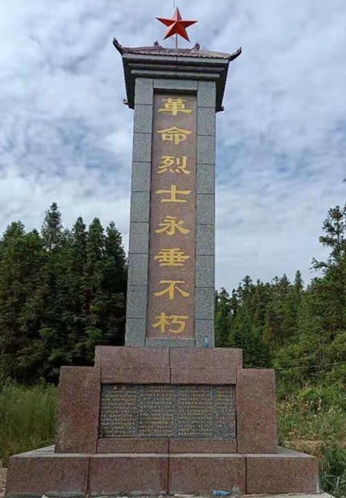 湖南邵东灵官殿镇村民:70年真情守护英烈长眠