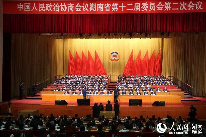 湖南省政协十二届二次会议胜利闭幕
