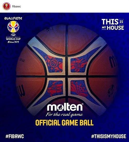 国际篮联公布2019年篮球世界杯官方用球
