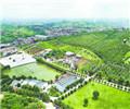 生态复绿 废矿变身        邵东县对废弃矿坑进行生态修复,修建游乐园和户外拓展基地等,昔日满目疮痍的矿坑变成了绿色生态园。