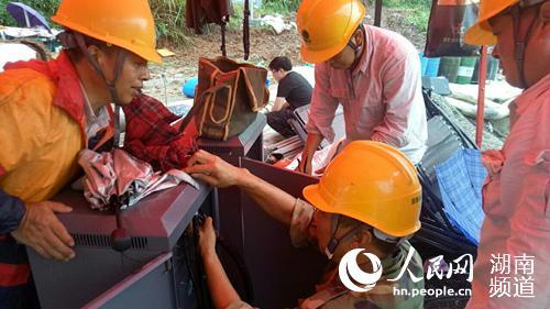 http://halfcocker.com/chalingfangchan/142754.html