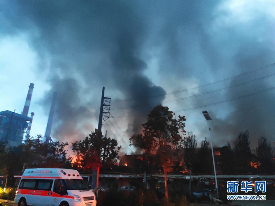 河南義馬氣化廠爆炸10人死亡