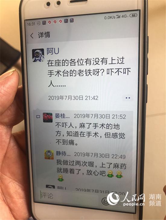 湖南浏阳11岁男孩增重20斤捐骨髓救父