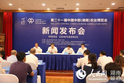 http://www.hunanpp.com/tiyuhuodong/62389.html