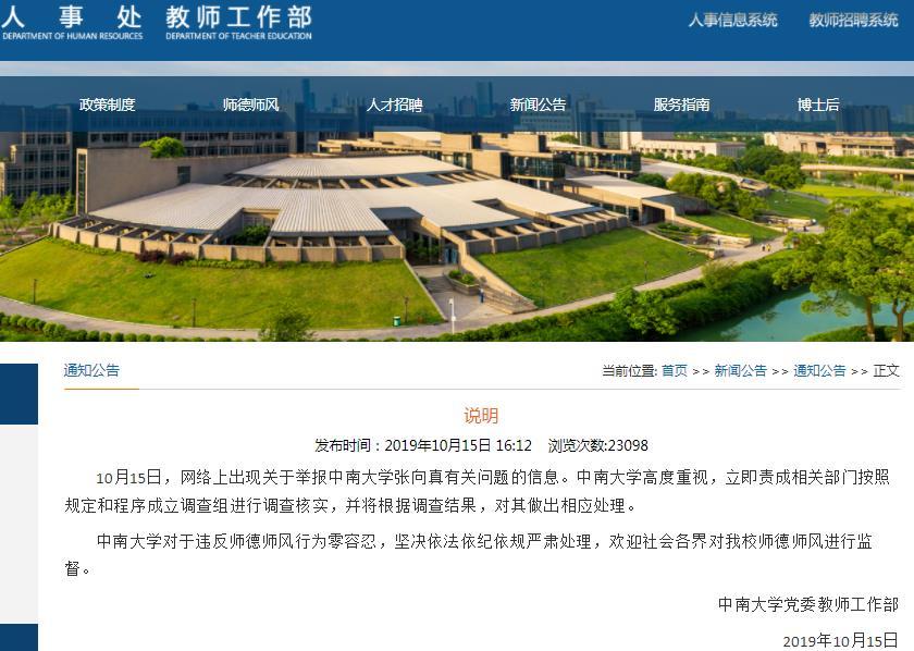 http://awantari.com/wenhuayichan/69019.html