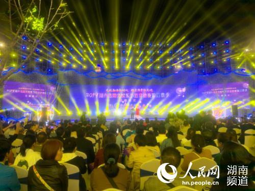 http://www.hunanpp.com/kejizhishi/73009.html