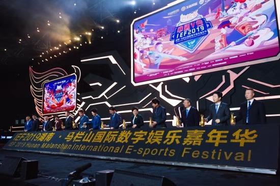 """国际数字娱乐嘉年华开幕湖南电竞""""展翅高飞"""""""