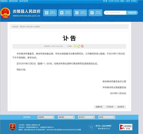 http://www.cz-jr88.com/chalingshenghuo/202688.html