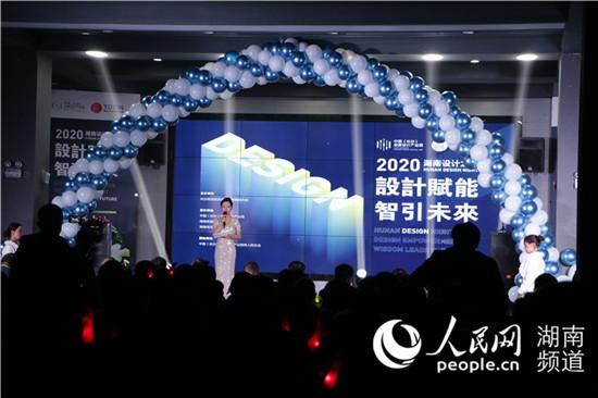 http://www.hunanpp.com/tiyuhuodong/88465.html