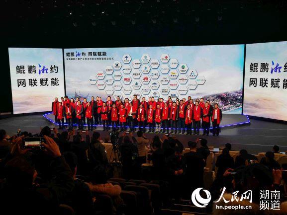 http://www.rxoesq.icu/hunanxinwen/95770.html