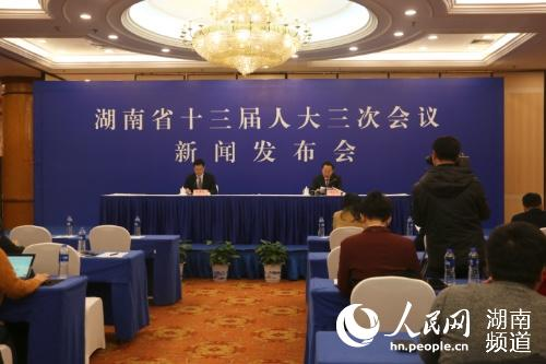 湖南省十三届人大三次会议将于13