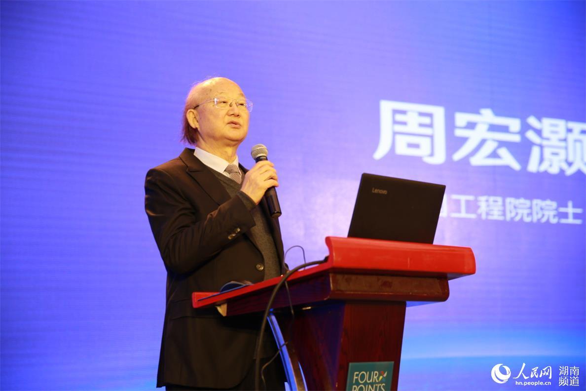 2020年生物医药产业发展都正论坛在长举办