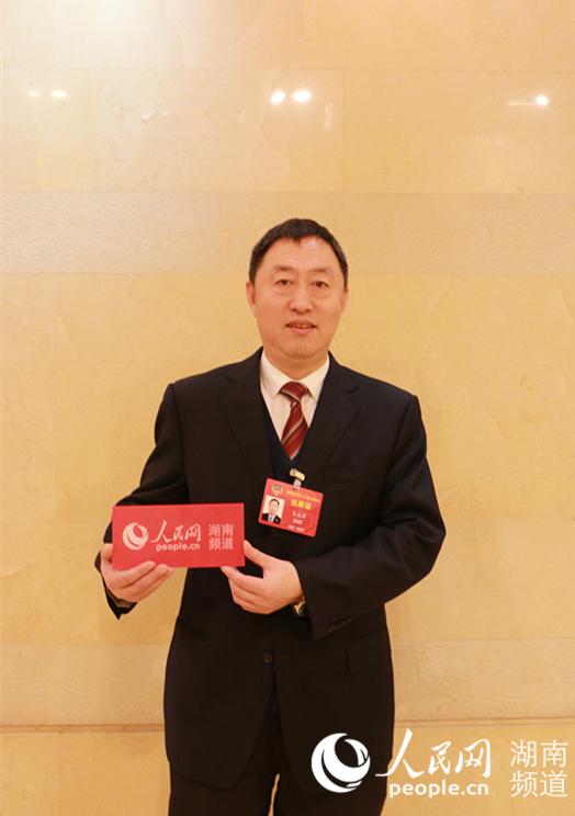湖南省政协委员宋克祥:加强湖南矿物废渣管理推进能源安全与环境