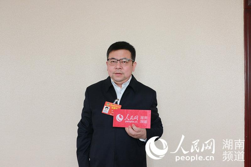 http://www.blogdeonda.com/chalingzatan/208197.html