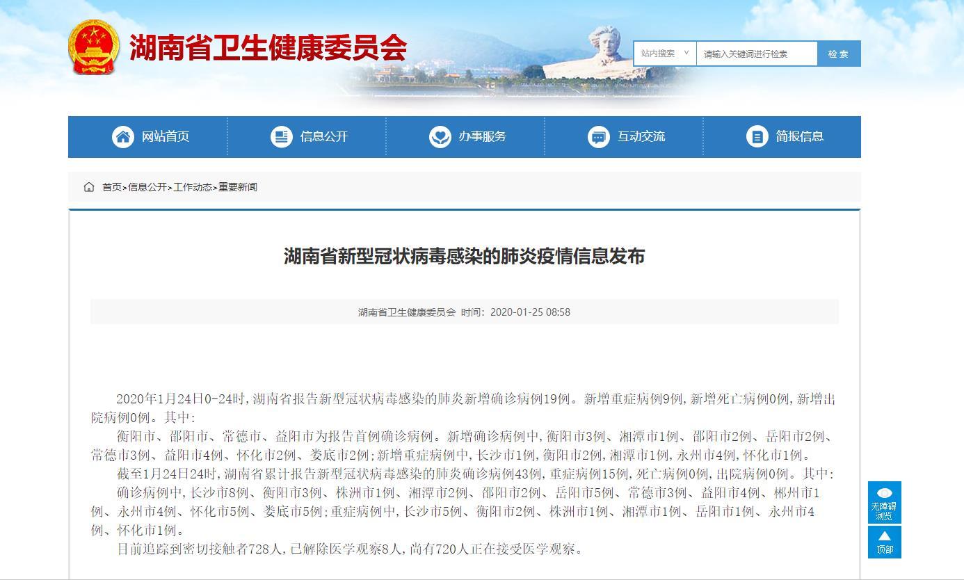 http://www.cyxjsd.icu/hunanxinwen/101625.html