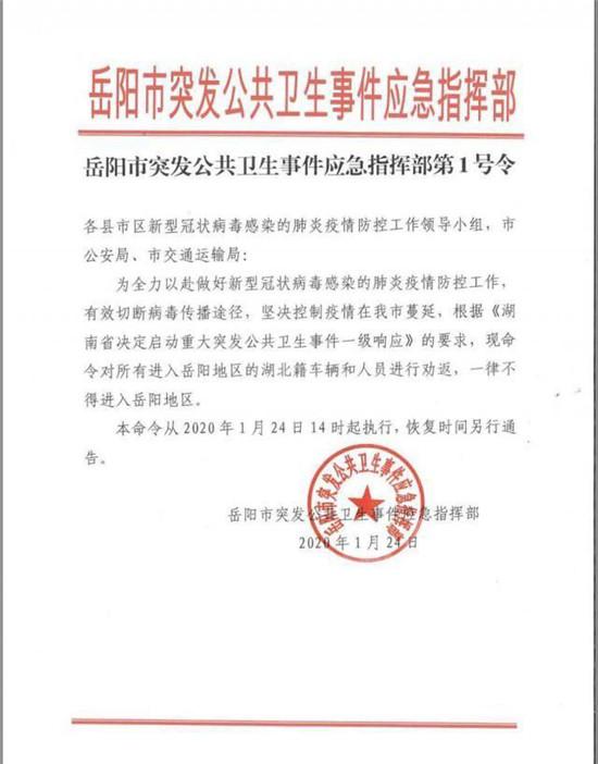 http://www.cyxjsd.icu/hunanxinwen/101758.html