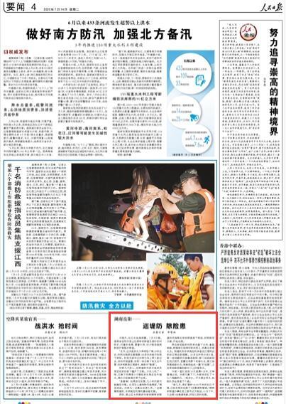 http://www.hunanpp.com/caijingfenxi/155992.html
