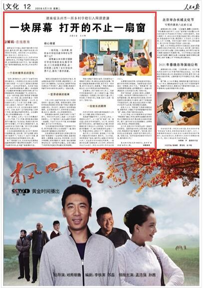 http://www.awantari.com/hunanlvyou/162696.html
