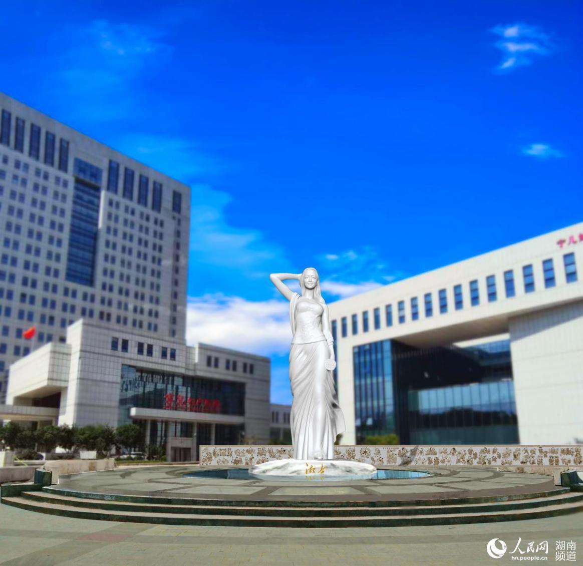 人民网:湖湘文化新名片湘女广场12月免费开放