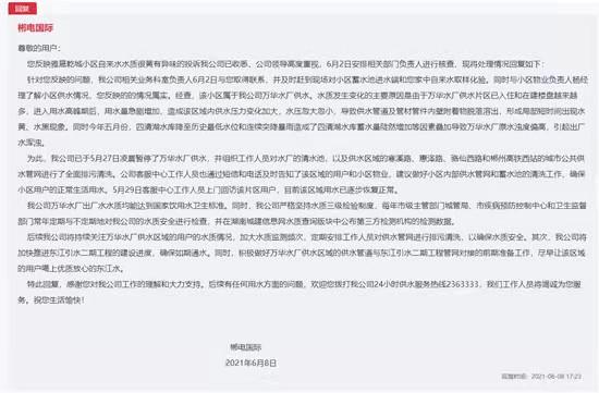 图片[2]-急难愁盼-31资源网