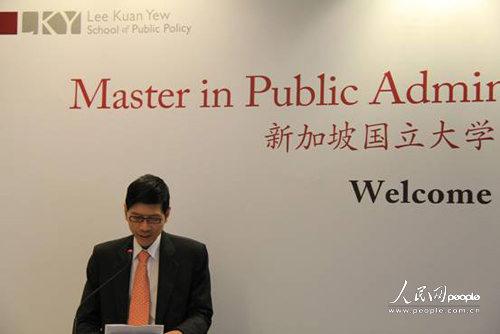 新加坡国立大学校长陈祝全教授-3月起中国22个省市70多位干部将在新