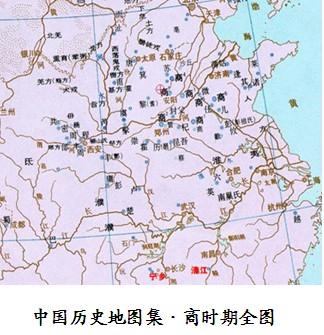 《中国历史地图集?