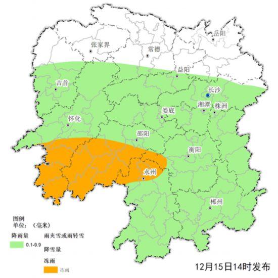 天氣預報圖.png